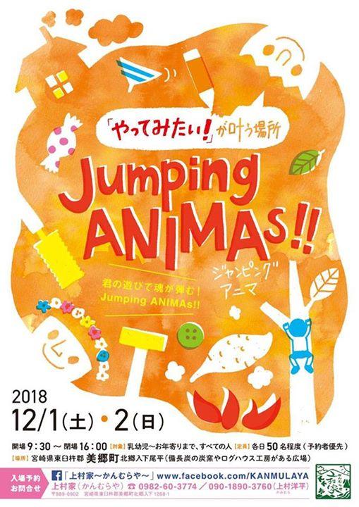 jumping ANIMAs(ジャンピング アニマ)