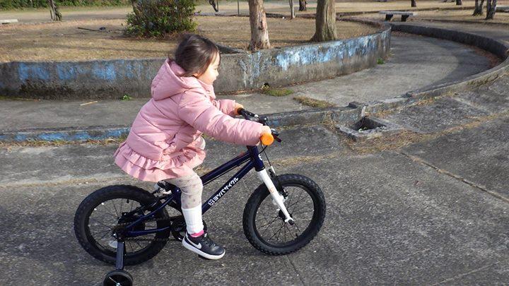 素敵なヨツバサイクルライダー誕生!