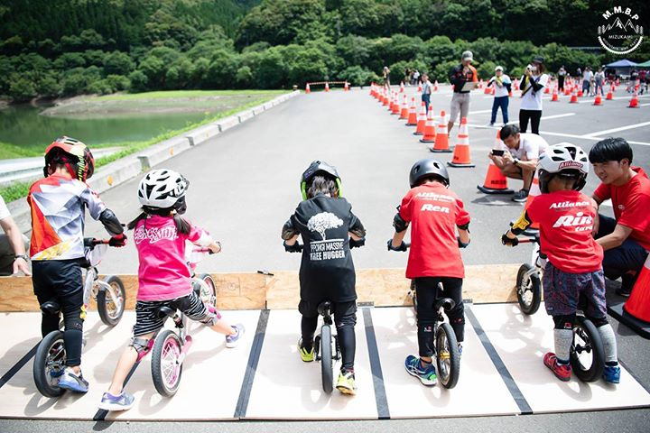 Mizukami Mountain Bike Party
