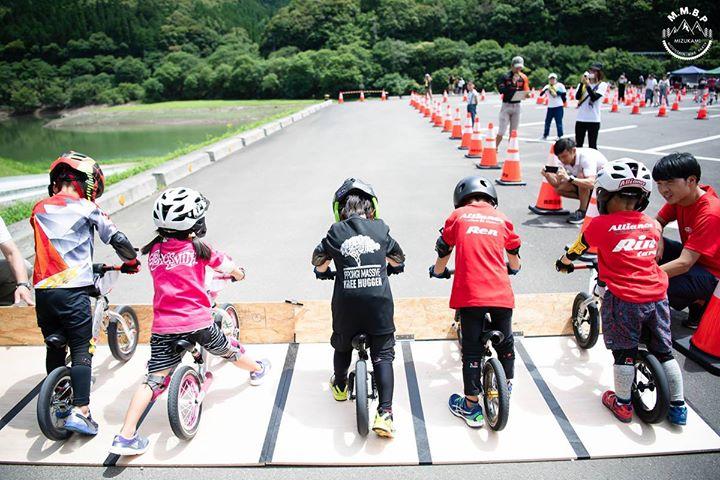 Mizukami Mountain Bike Party