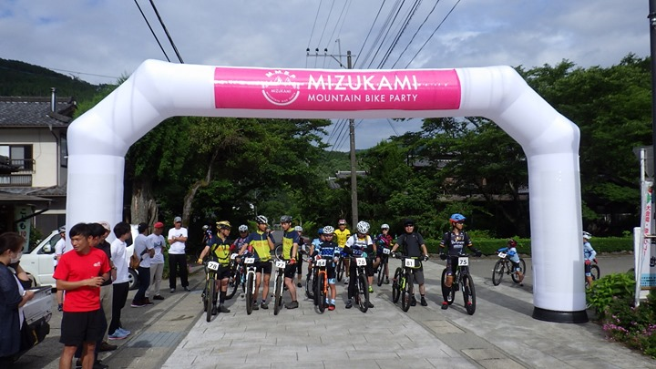 第2回 Mizukami Mountain Bike Party